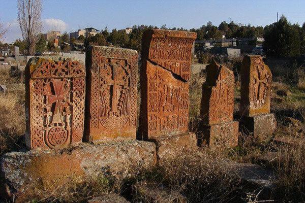 10 символов Армении