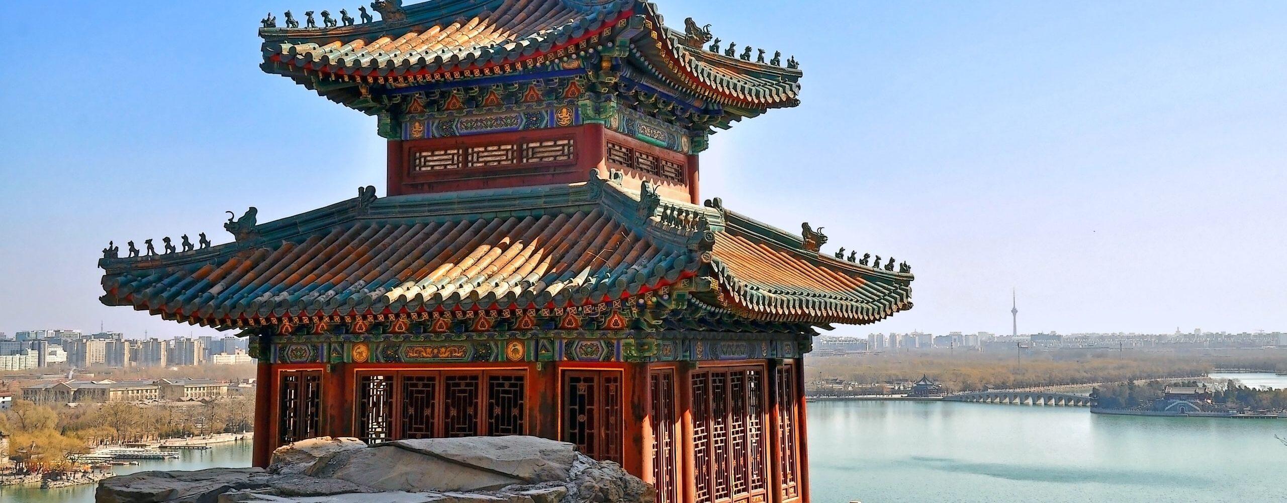 Пекин: Запретный город иИмператорский Дворец