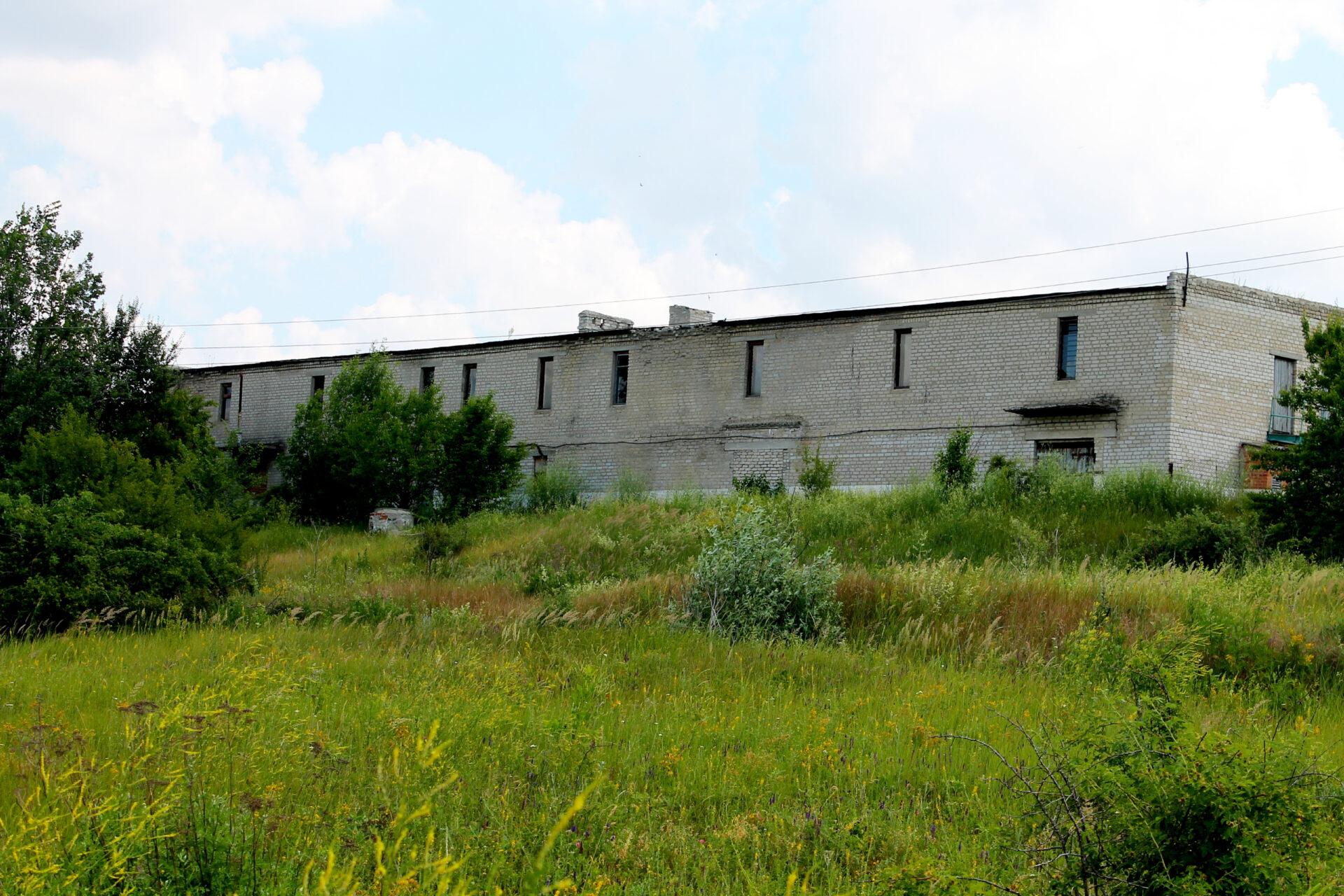 Червоная Горка (Харьковская область).