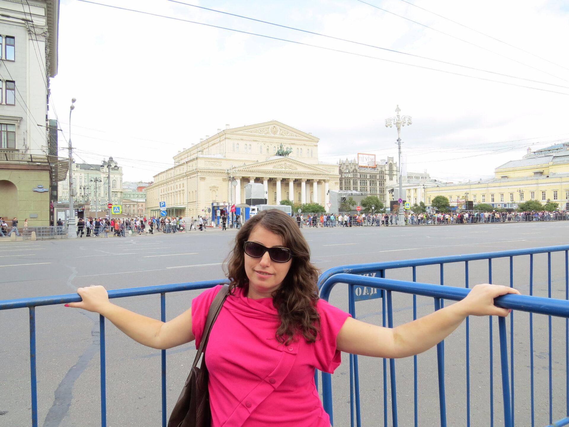 День города, Москва