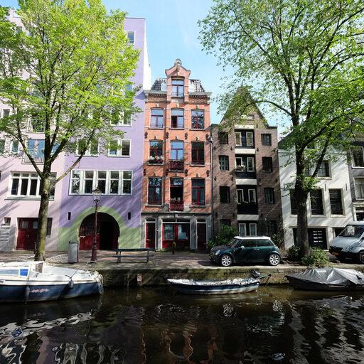 Amsterdam — часть третья и завершающая.