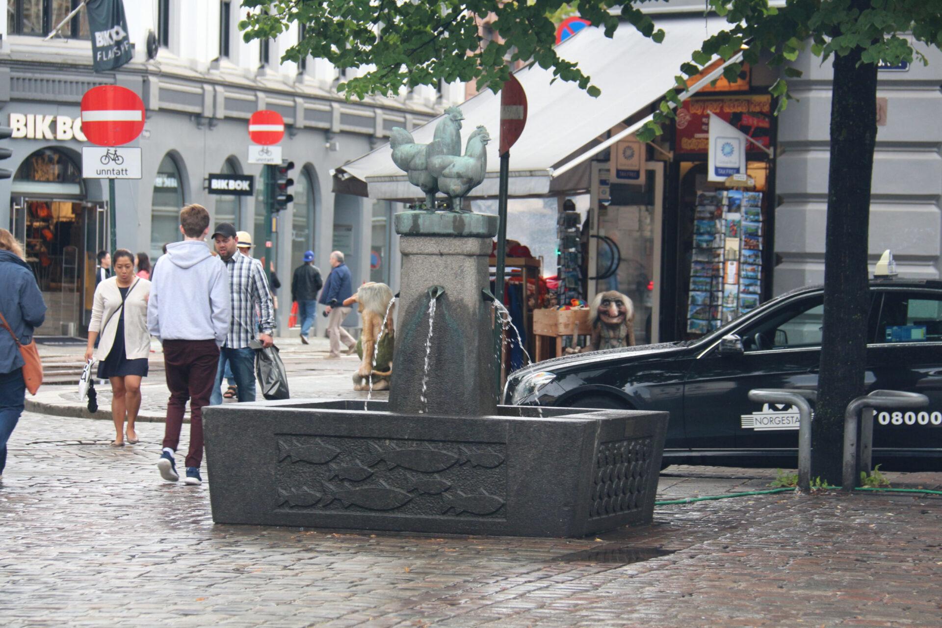 Осло.