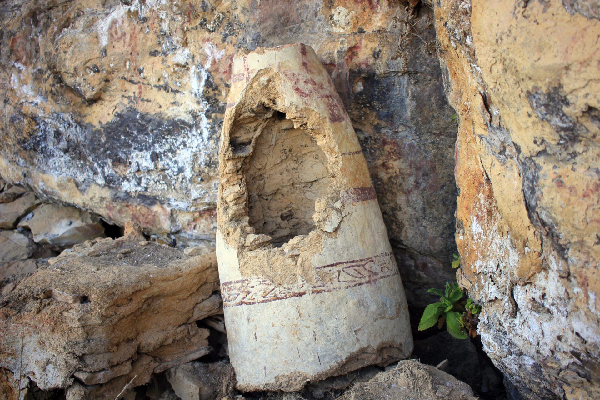 Следы культуры Чачапойя