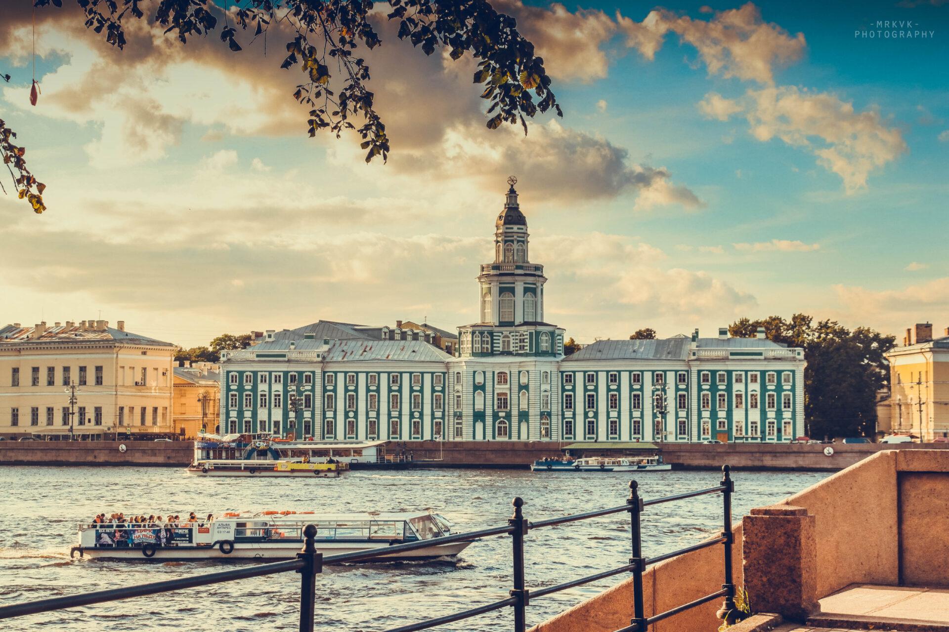 Петербуржское осеннее солнце