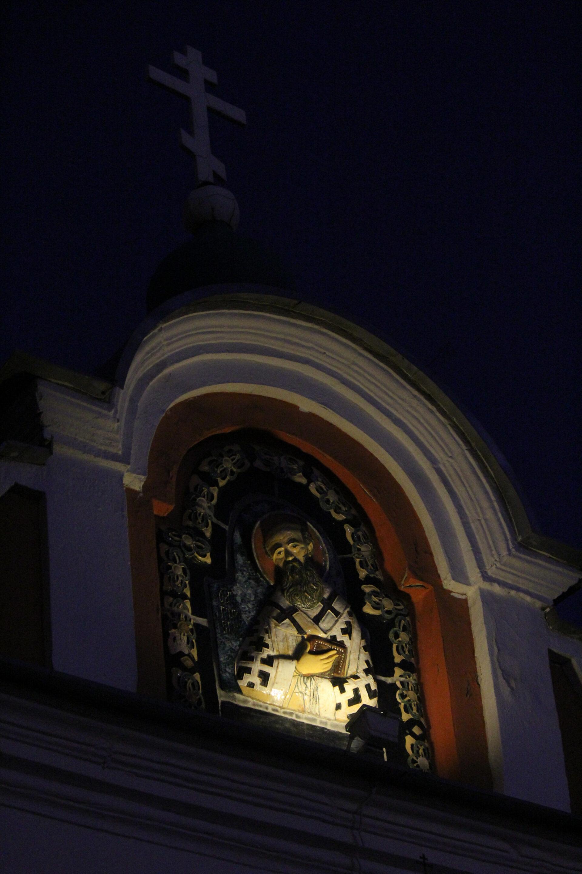 Полночь вМоскве