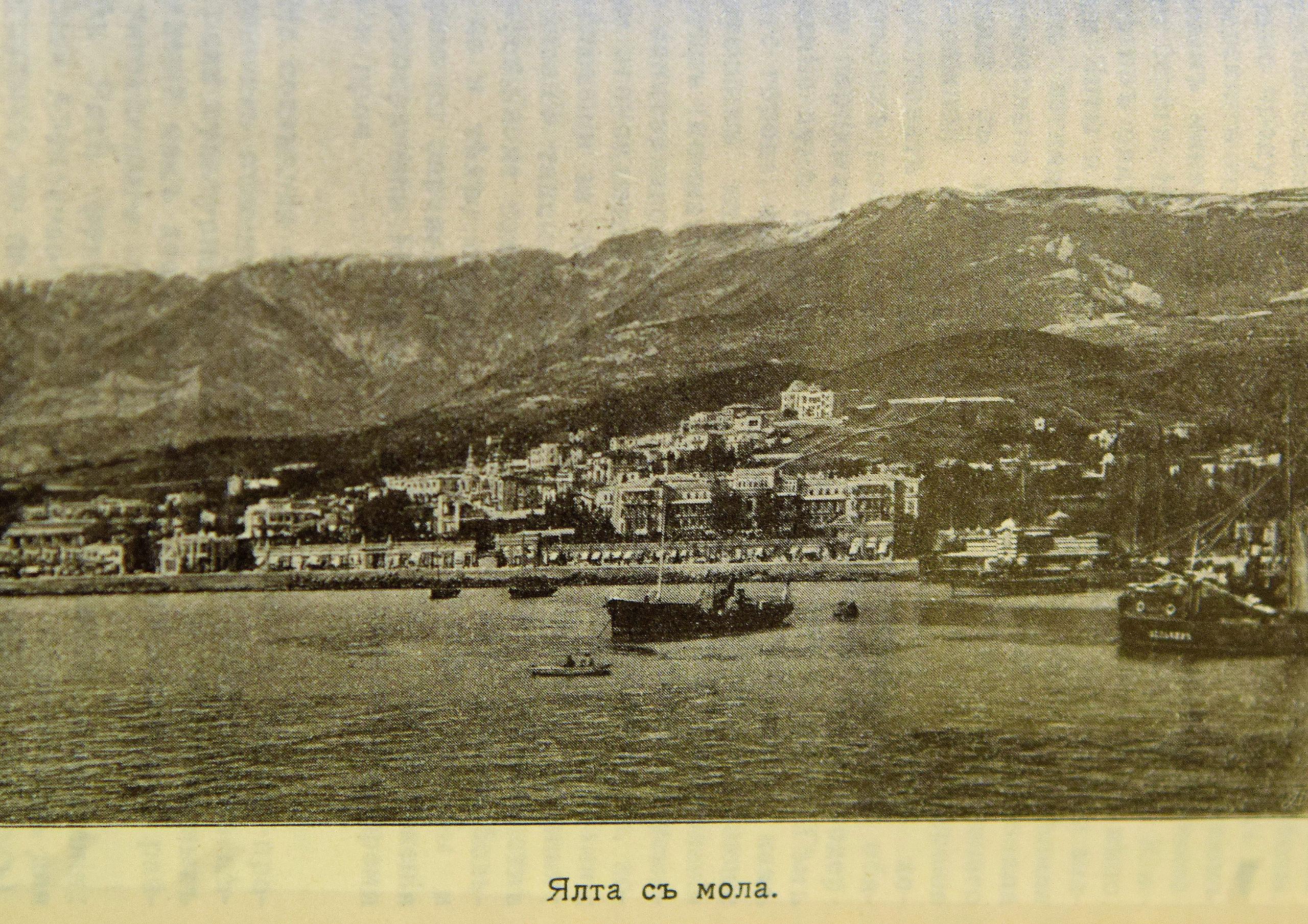 Крым 1904