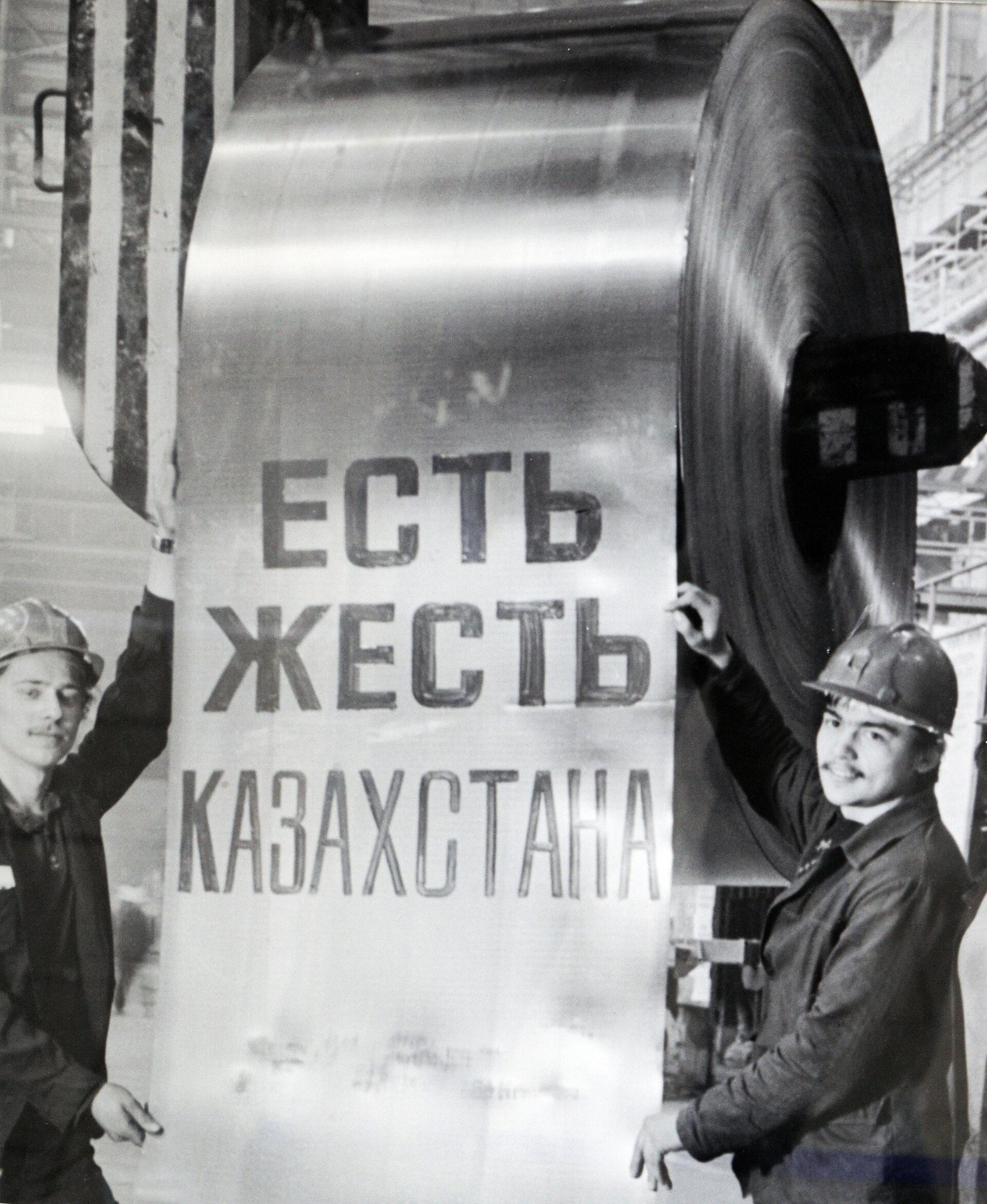 День города вМоскве.