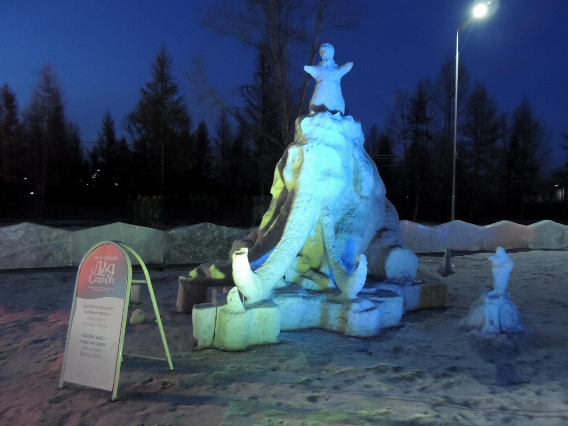 Красноярск вдни Универсиады. Часть 2