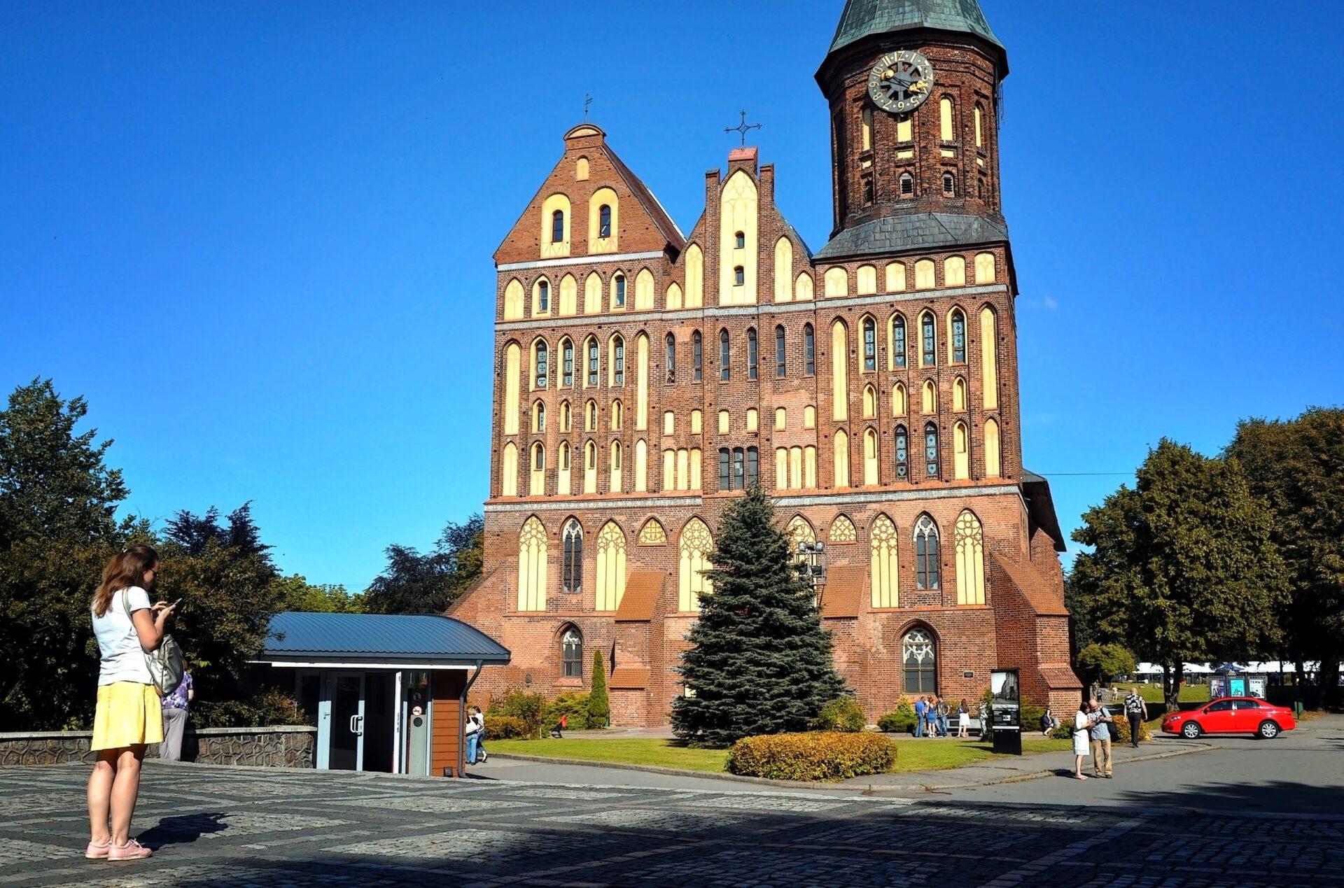 Старый Кёнигсберг