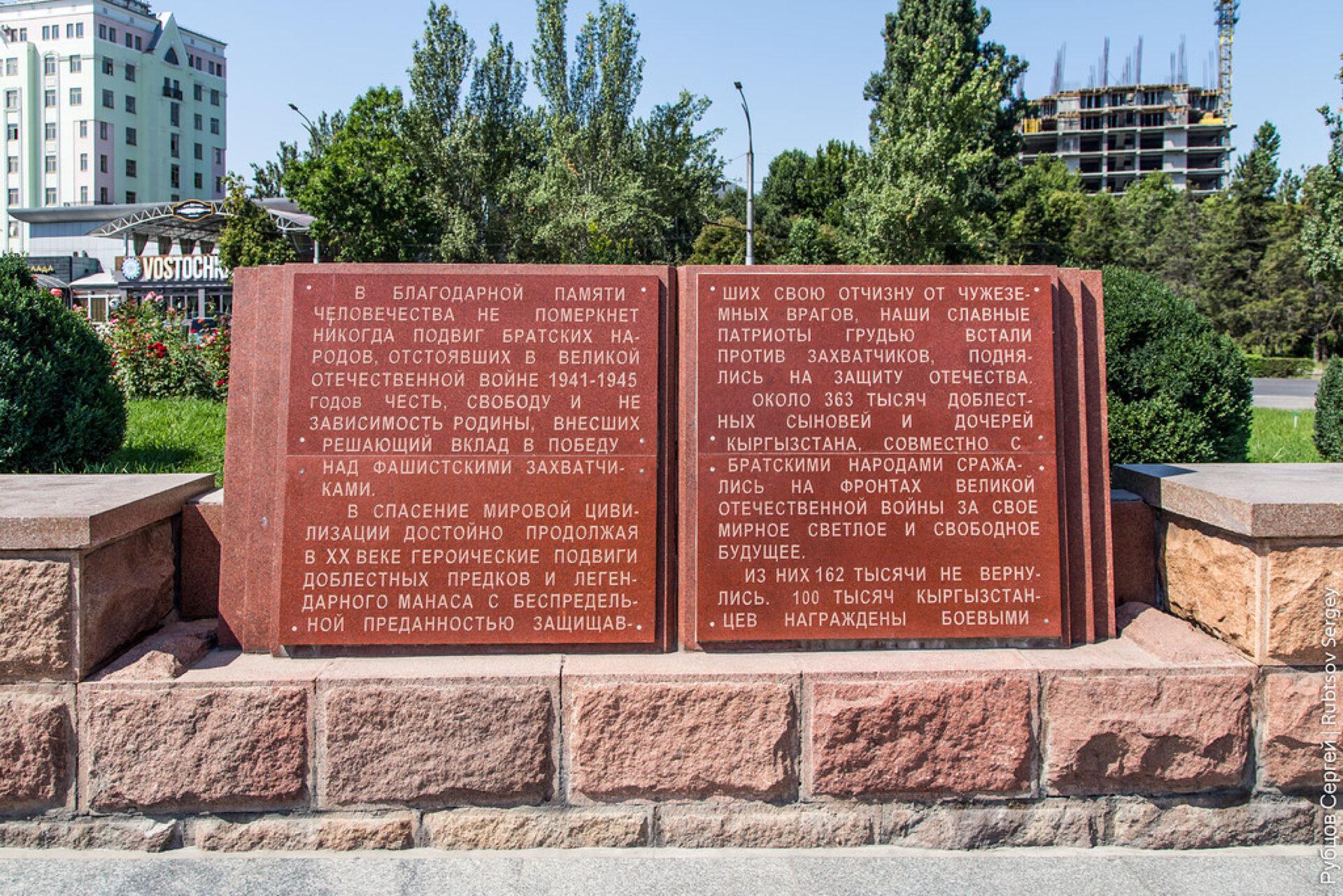 Бишкек. Азия ссоветским налетом