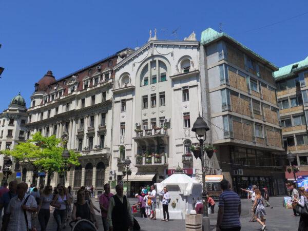 Улица Кнеза Михаила