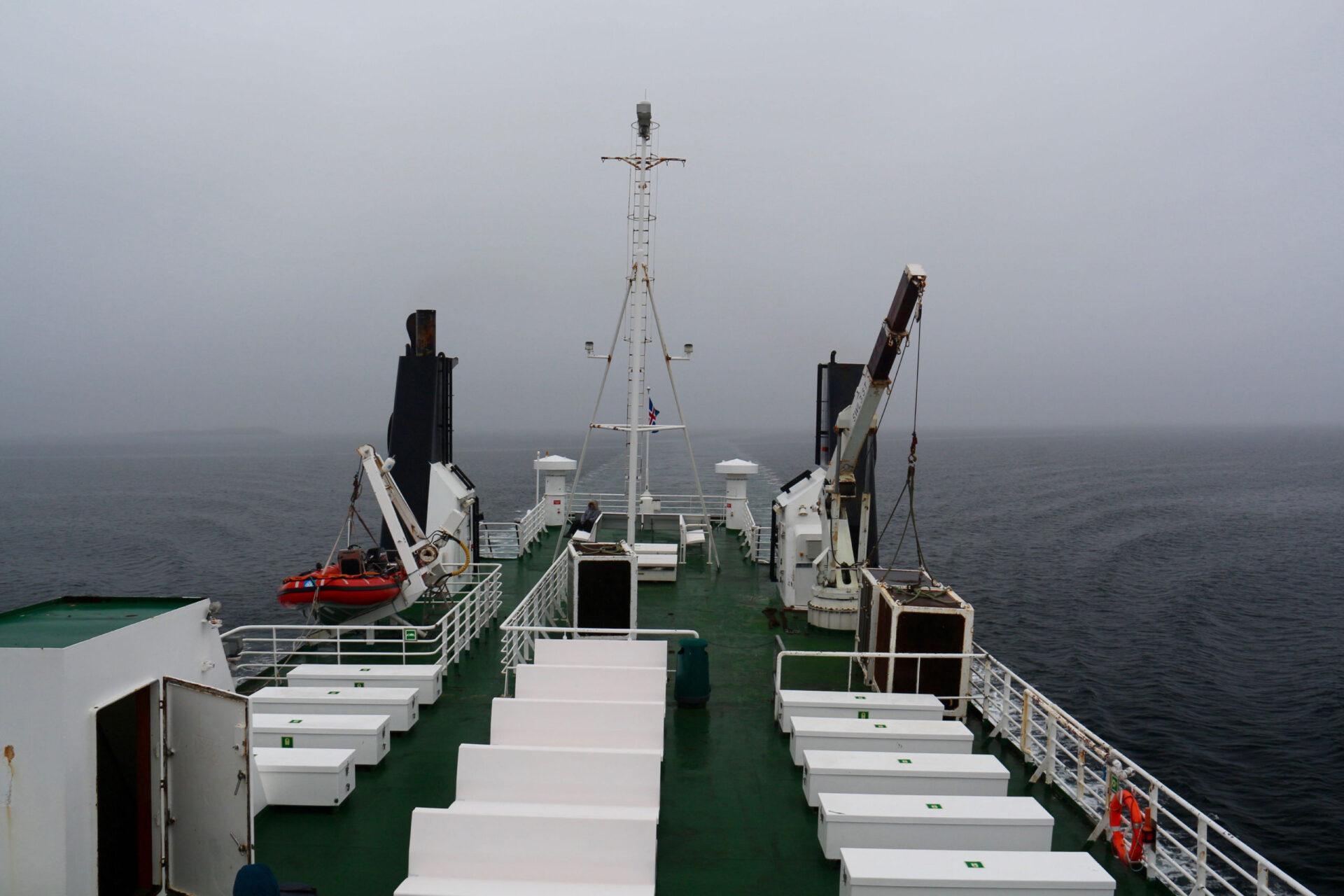 Западные фьорды Исландии. Часть первая.