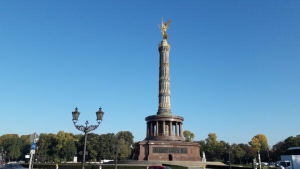 Берлин. Часть 2.