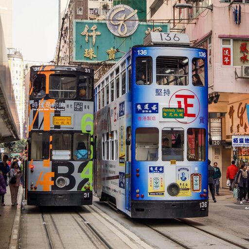 Гонконг проездом