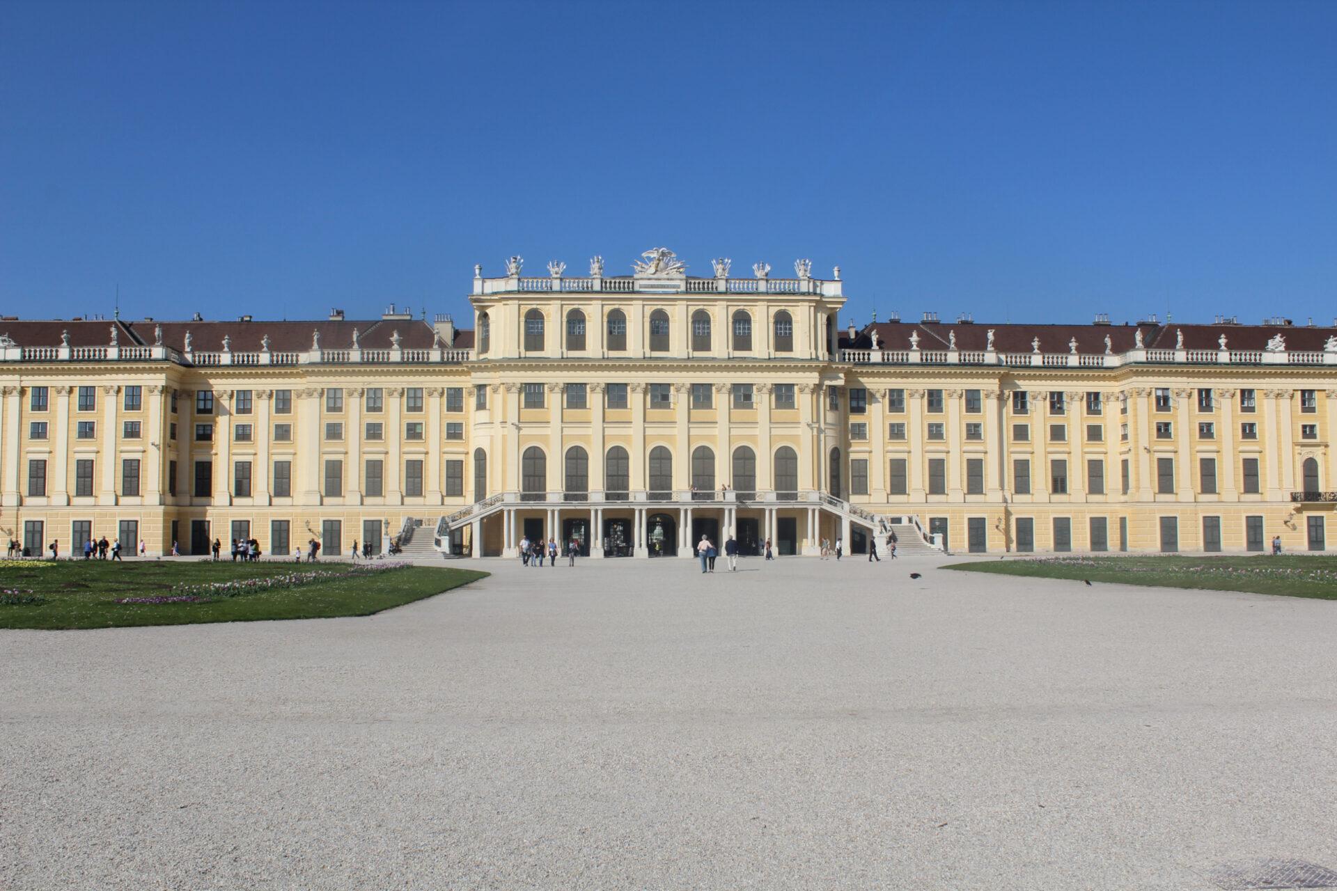 День рожденская Вена— Wien