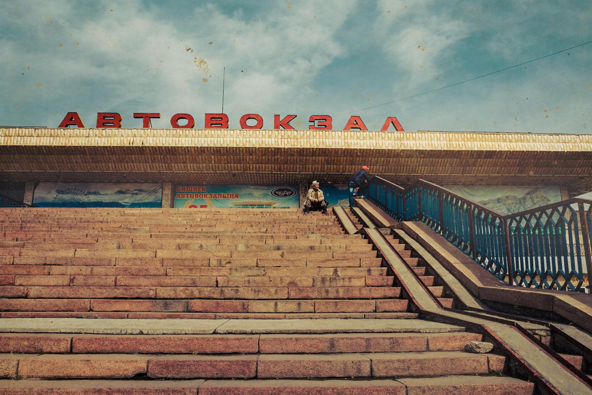 Кыргызский ку-клус-клан против белорусского блогера