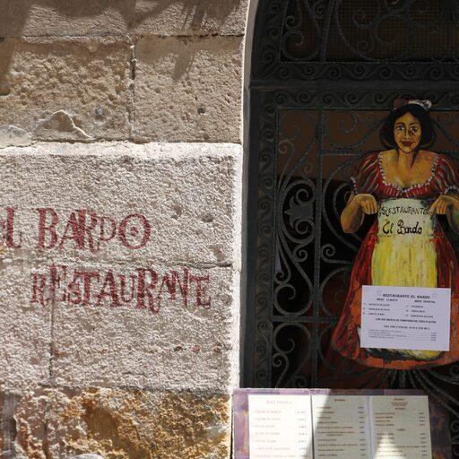 Саламанка — старинный университетский город
