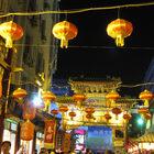 Китай. Пекин: Ночной рынок Дунхуамэнь