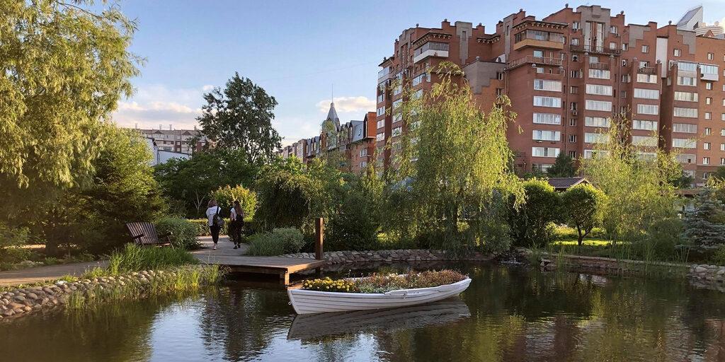 Прогулка по парку «Сады мечты» в Красноярске