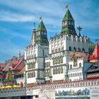 Измайловский кремль: Photofest2017