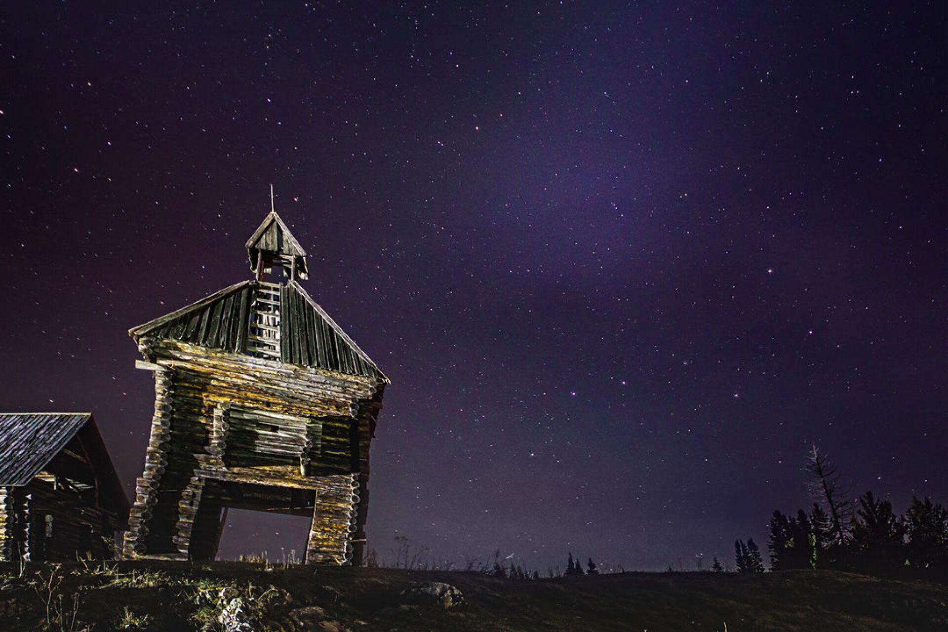 Ночь вКаменке